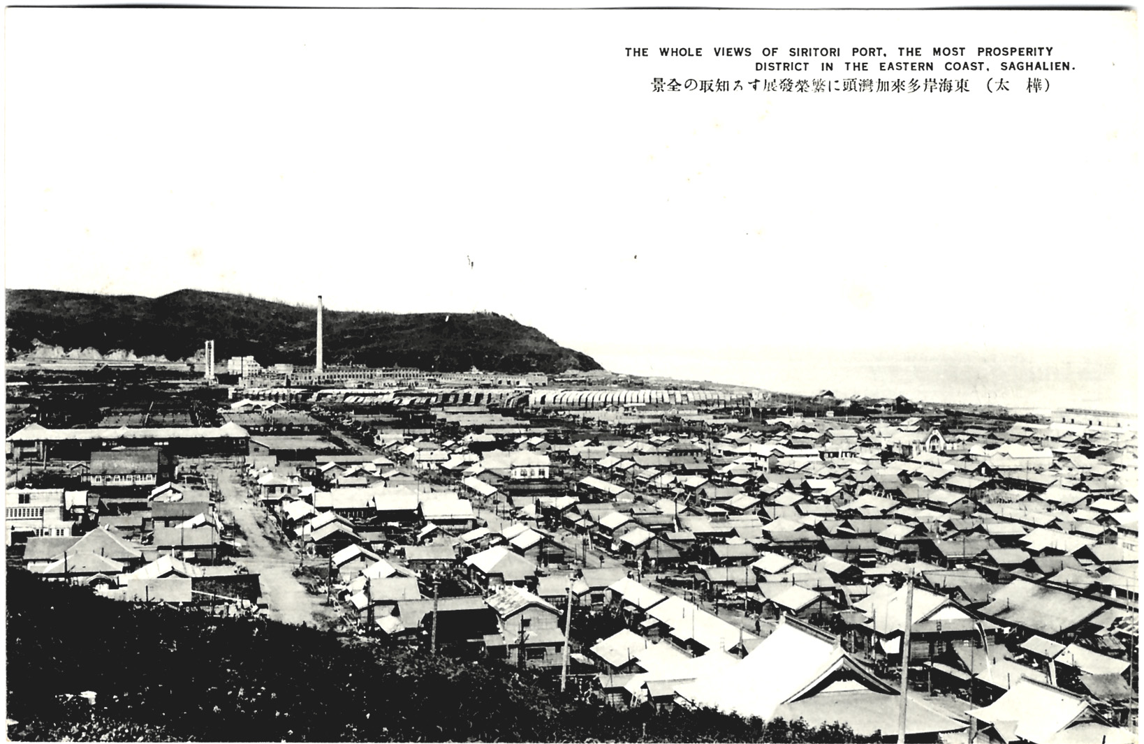 Вид на порт и город Сиритору.