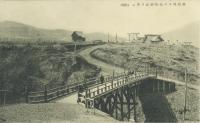 Дорога к храму Сиритору Дзинзя. Поворот от ипподрома к Тито святыне Omochimu.