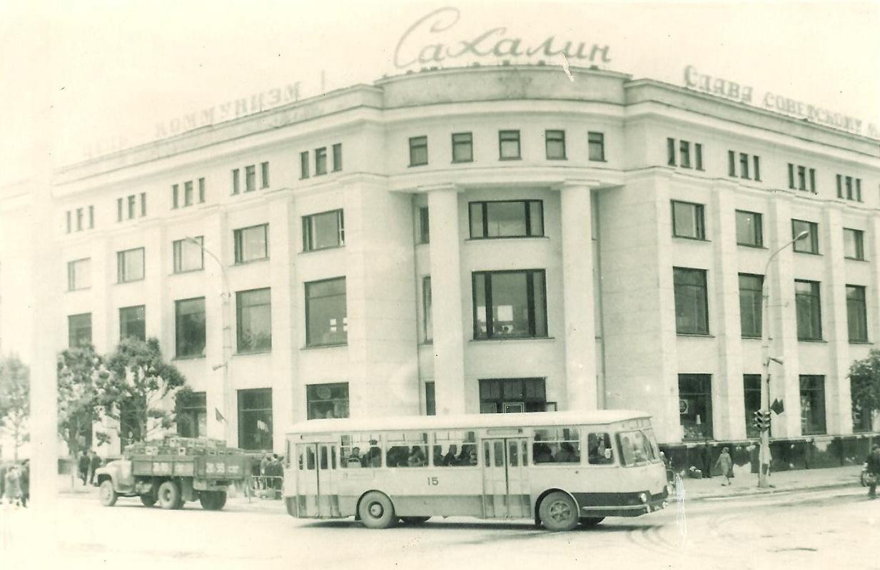 Универмаг Сахалин.