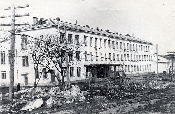 Средняя школа №2 г. Макарова.