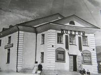 Кинотеатр 'Восток' в Макарове