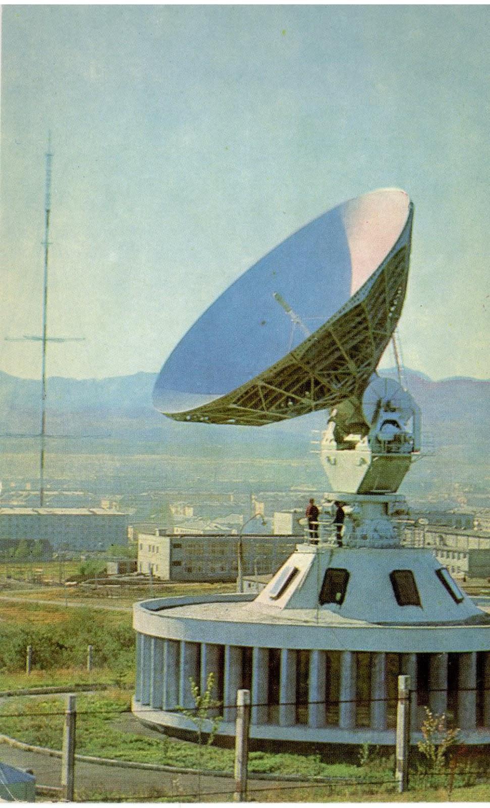Приемная станция спутниковой системы