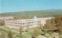 Дворец пионеров и школьников