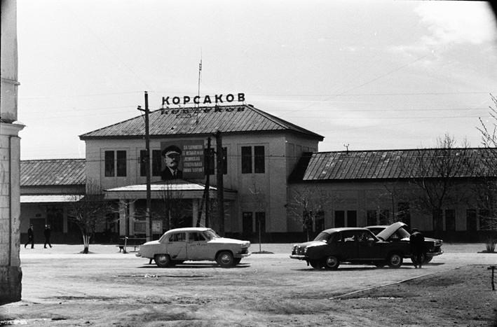 Железнодорожный вокзал. Корсаков.