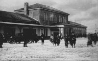 Одомари. Железнодорожная станция