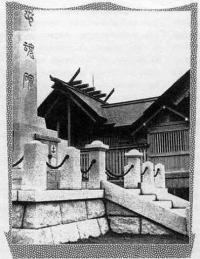 Тюконхи храма Эсутору Дзинзя.