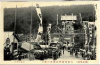 Синтоистский храм Анива дзинзя.