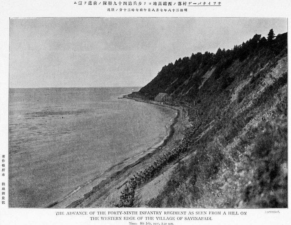 Продвижение японского сорок девятого пехотного полка по западной окраине деревни Савина Падь