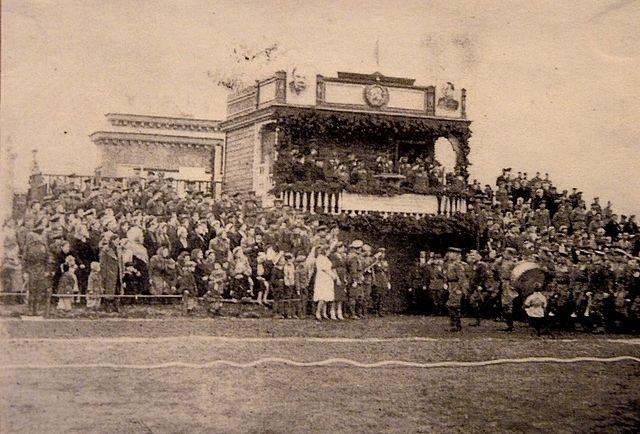Стадион в Северо-Курильске.