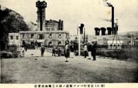 Бумажная фабрика г. Томариору