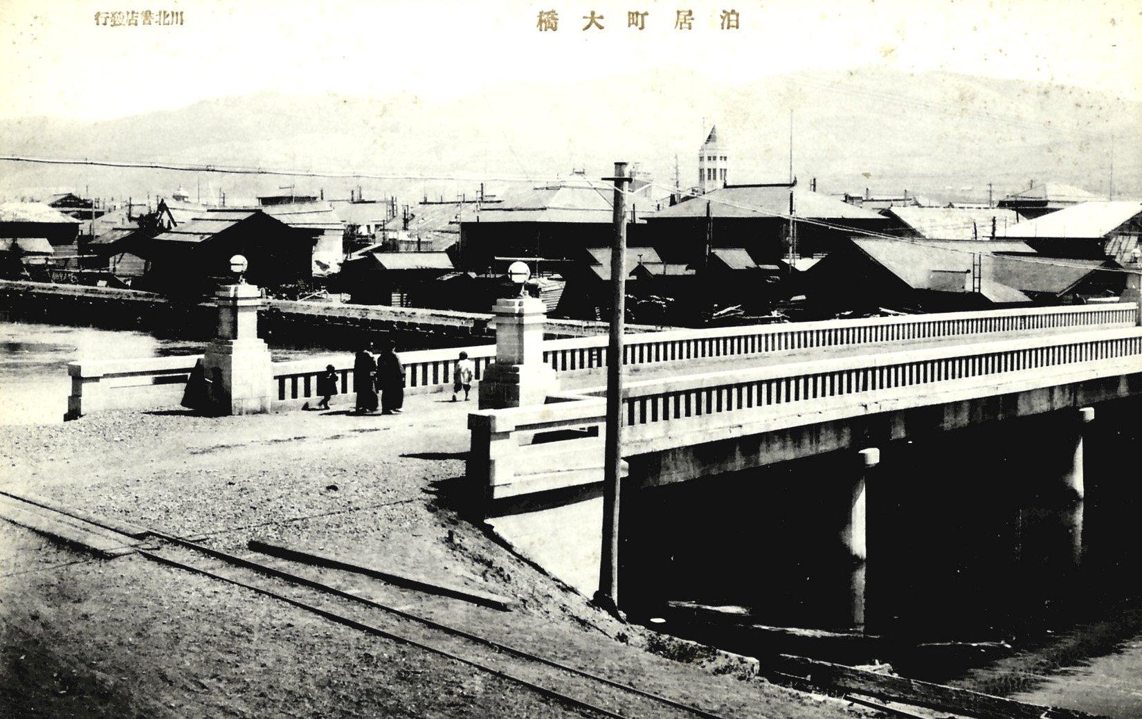 Мост Охаши. г. Томариору