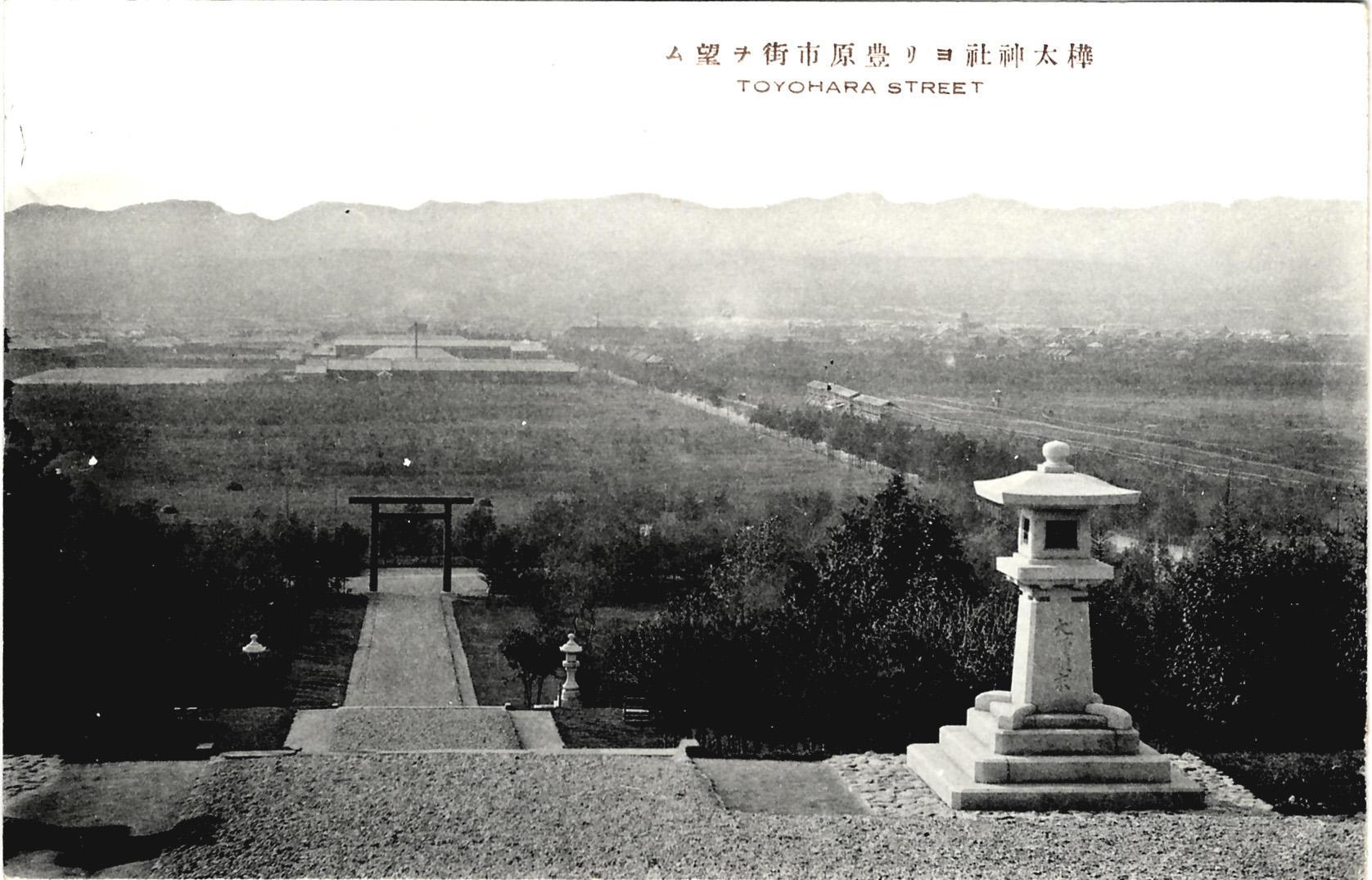 Вид на город от храма Карафуто дзинзя. Внизу видно мужскую гимназию и стадион. Справа аллея - Дзинзя-дори. Ещё правее - ипподром.