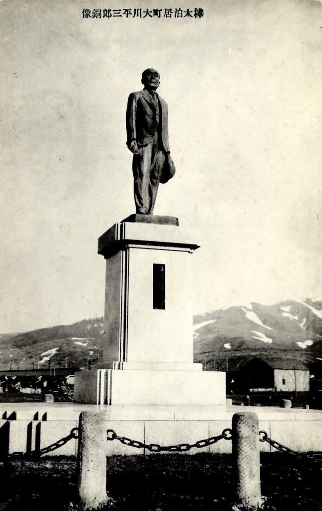 Памятник Окаве Хэйдзабуро - ведущему японскому предпринимателю начала XX века. Его называли 'Бумажным королём'. Его бронзовое изваяние было отдано