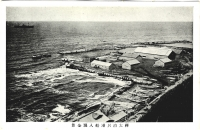 Порт в городе Томариору.