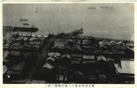 Малая гавань в городе Томариору