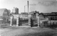 Центральный вход на целлюлозном заводе в Отиай