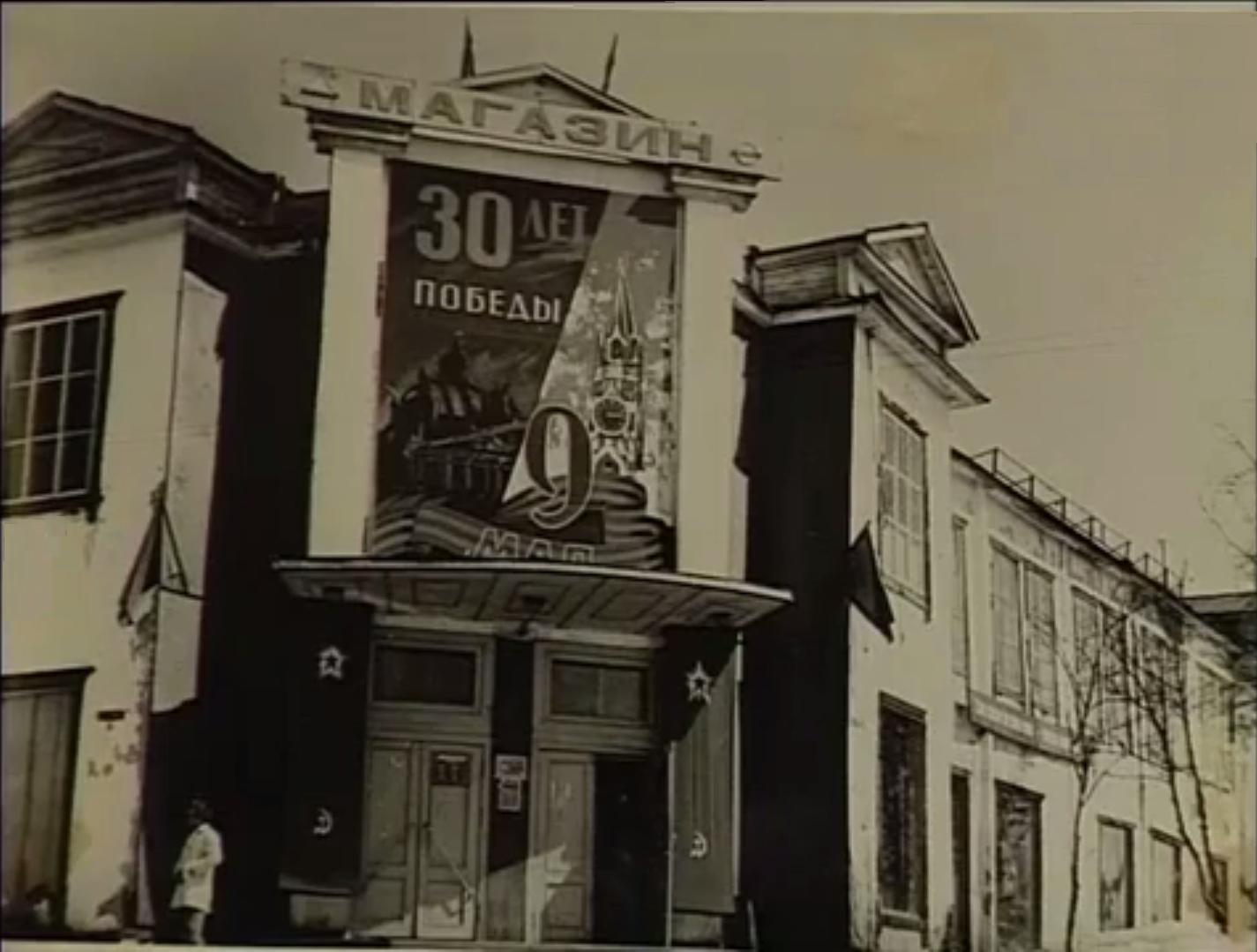 Первый магазин. г. Оха