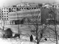 Улица Советская. Вид на здание школы №5.