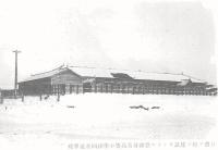 Строительство средней школы