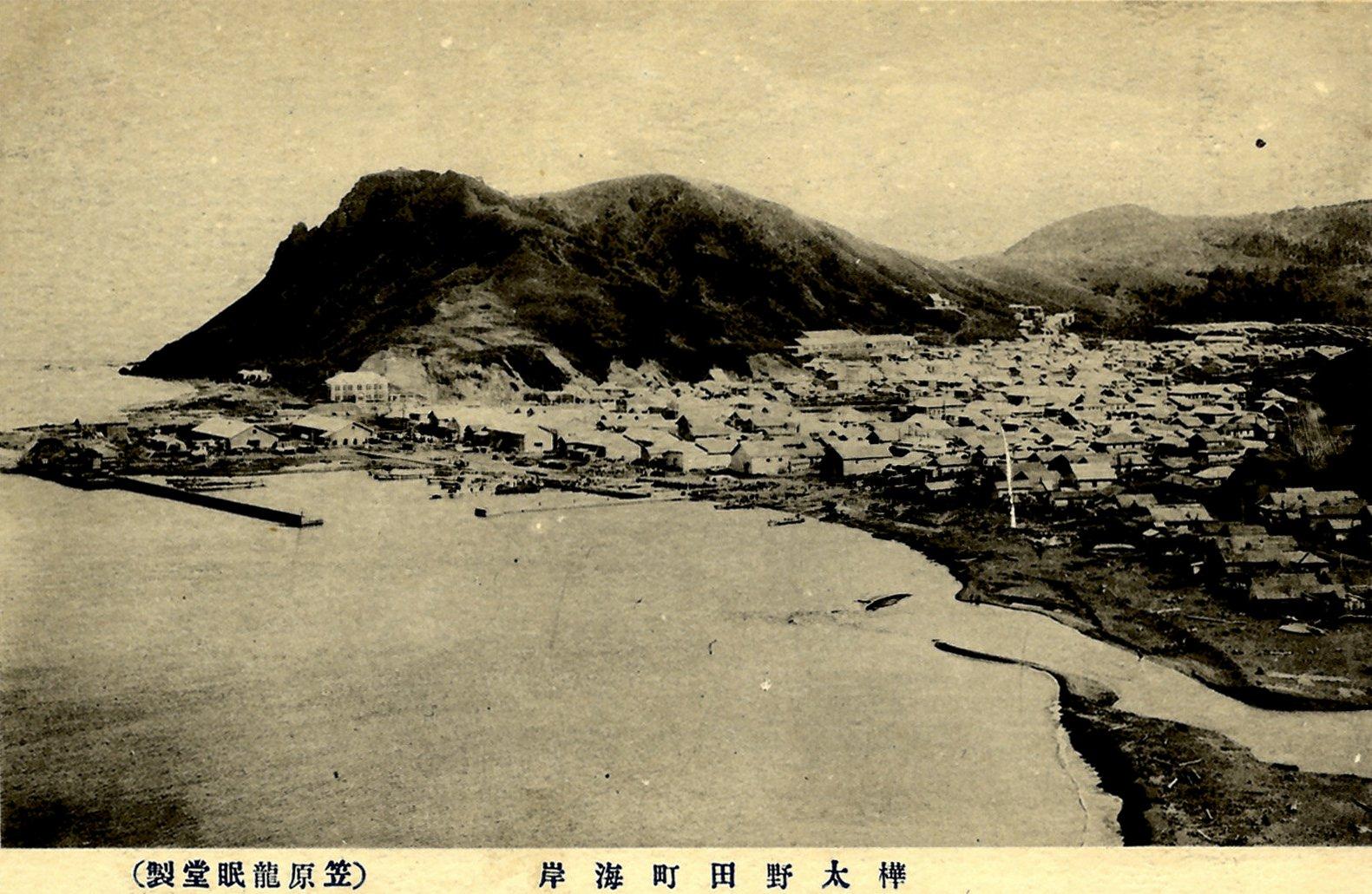 Вид на город Нода.