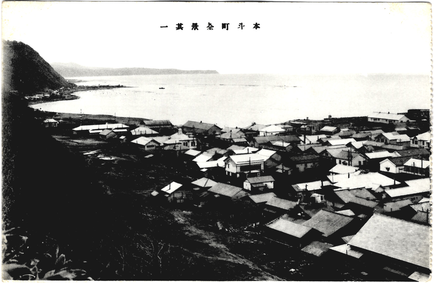 Вид на южную часть города Хонто со смотровой.
