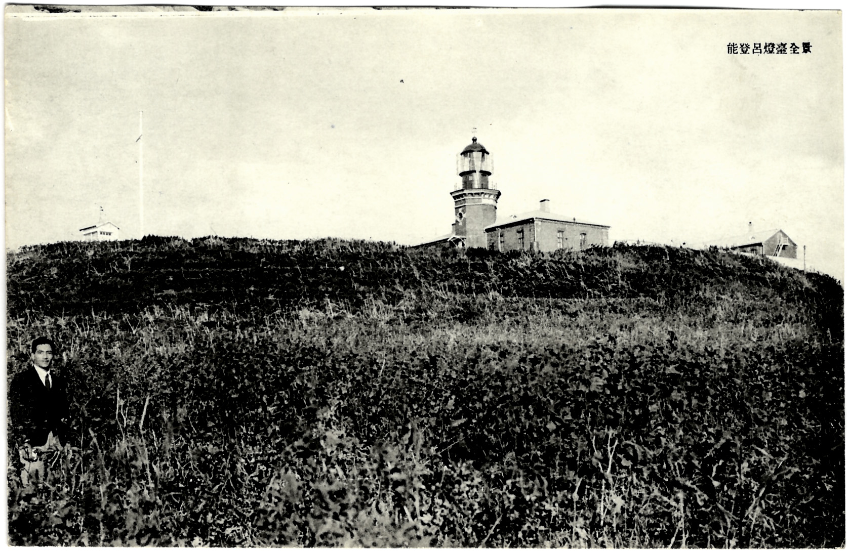 Вид на маяк Ноторо.