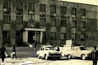 Новое здание исполкома. Плакат над входом - Выборы в Верховный Совет СССР 14 июня 1970.