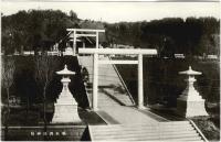 Храм Маока дзинзя.