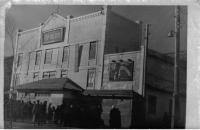 Кинотеатр Прибой в Корсакове