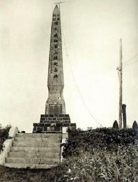 Монумент в честь японского десанта в июле 1905 года.