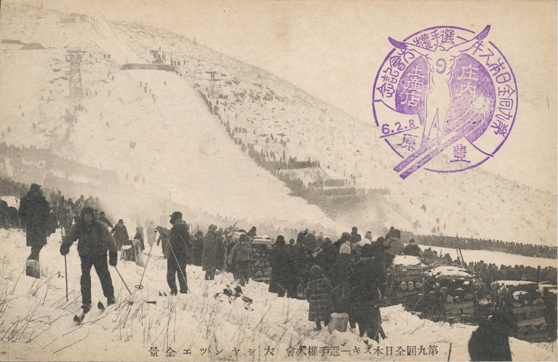 9-й Всеяпонский лыжный чемпионат, февраль месяц