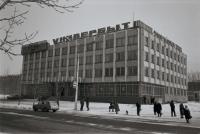 Дом Быта. Южно-Сахалинск. Внешний вид. 21 марта