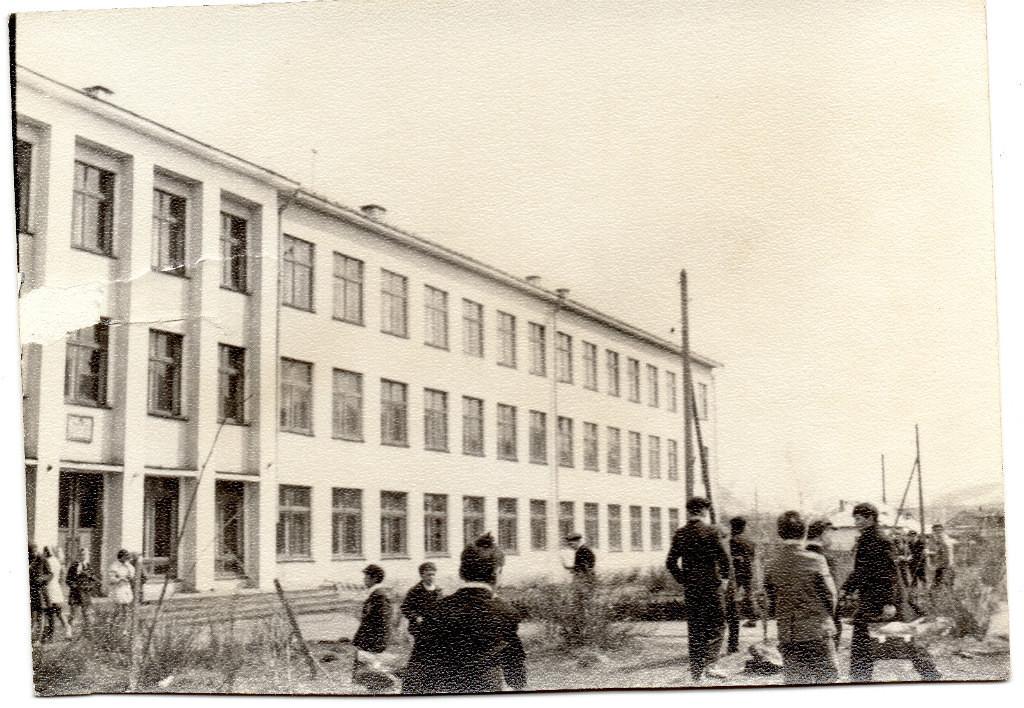 Средняя школа №1. г. Томари