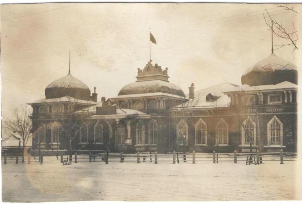 Бывший дом губернатора Сахалина