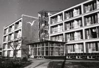 Гостиница 'Чайка' в г. Холмск