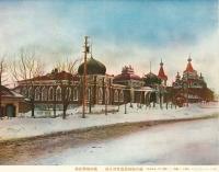 Штаб Сахалинского экспедиционного корпуса. Улица Николаевская.