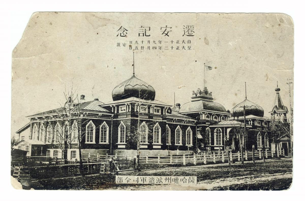 Здание бывшего ревкома во время японской оккупации. Окна ревкома с 4-го по 8-е.