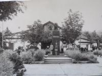 Старый клуб 'Шахтер'. Горнозаводск. Снимок сделан 22 июня.