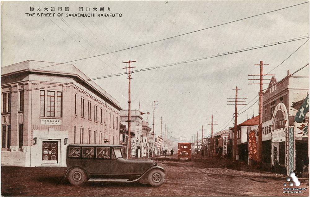Отделение Хоккайдо Такусёку Банк в Одомари.