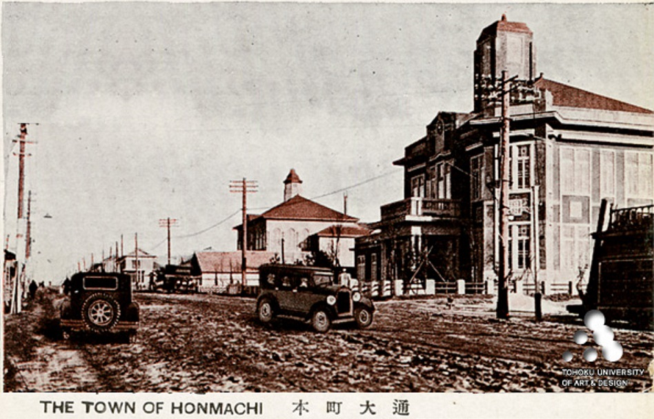 Полицейское управление и мэрия Одомари