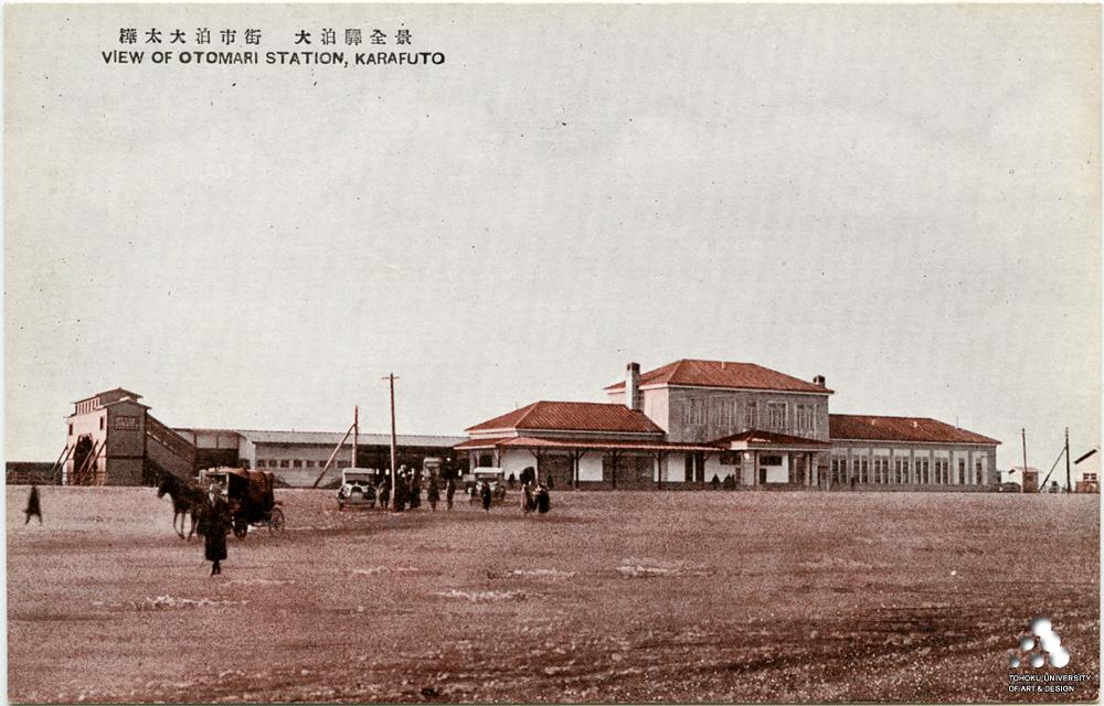 Железнодорожная станция Одомари