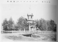 Однопрестольная церковь в честь святого Пророка Божия Илии в селе Дербинское