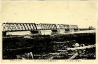 Naibuchi мост. Он был деревянный, длиной 720 футов (219 метров).
