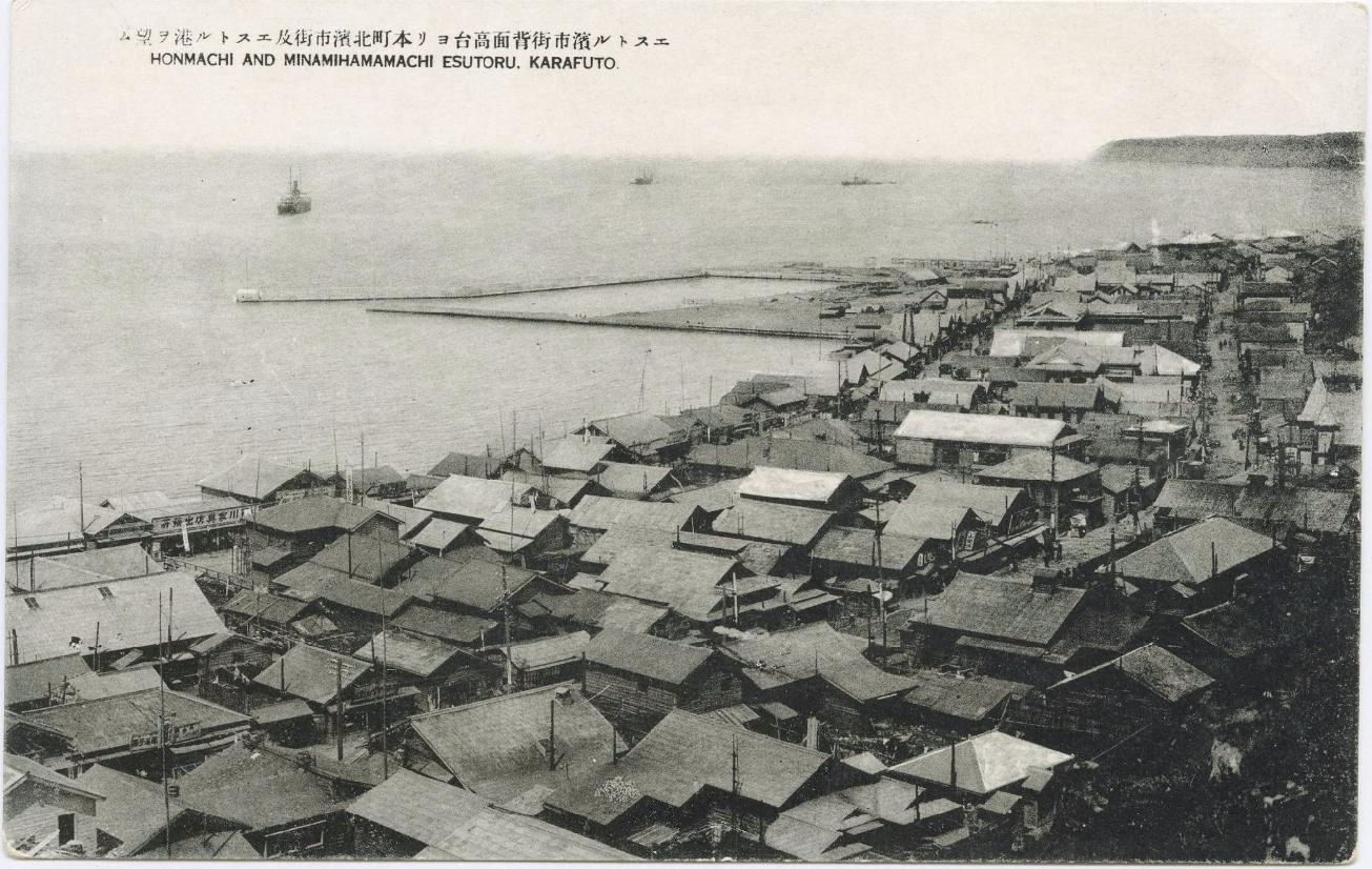 Вид на Хама-Сигай и гавань Эсутору. В конце 1942 года население города составляло 39 026 человек