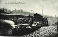 Железнодорожная станция угольной шахты Каваками (Синегорск)