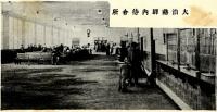 Зал ожидания Морского вокзала Одомари