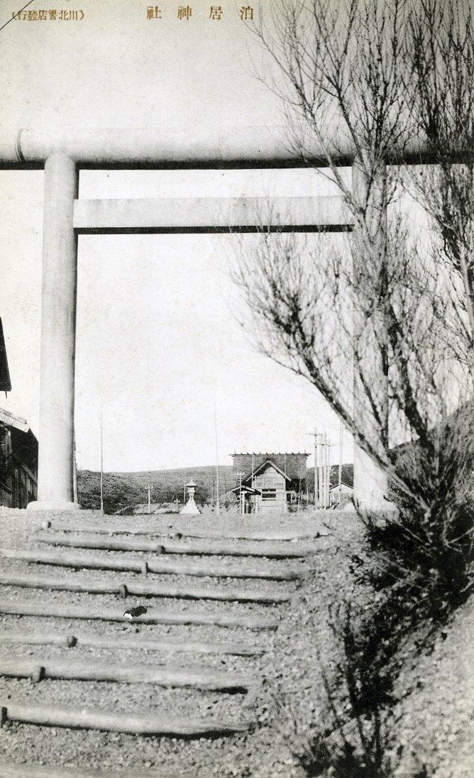 Тории Томариору дзиндя. На фото - каменные, они ближе к храму. Тории первые от реки - бетонные.
