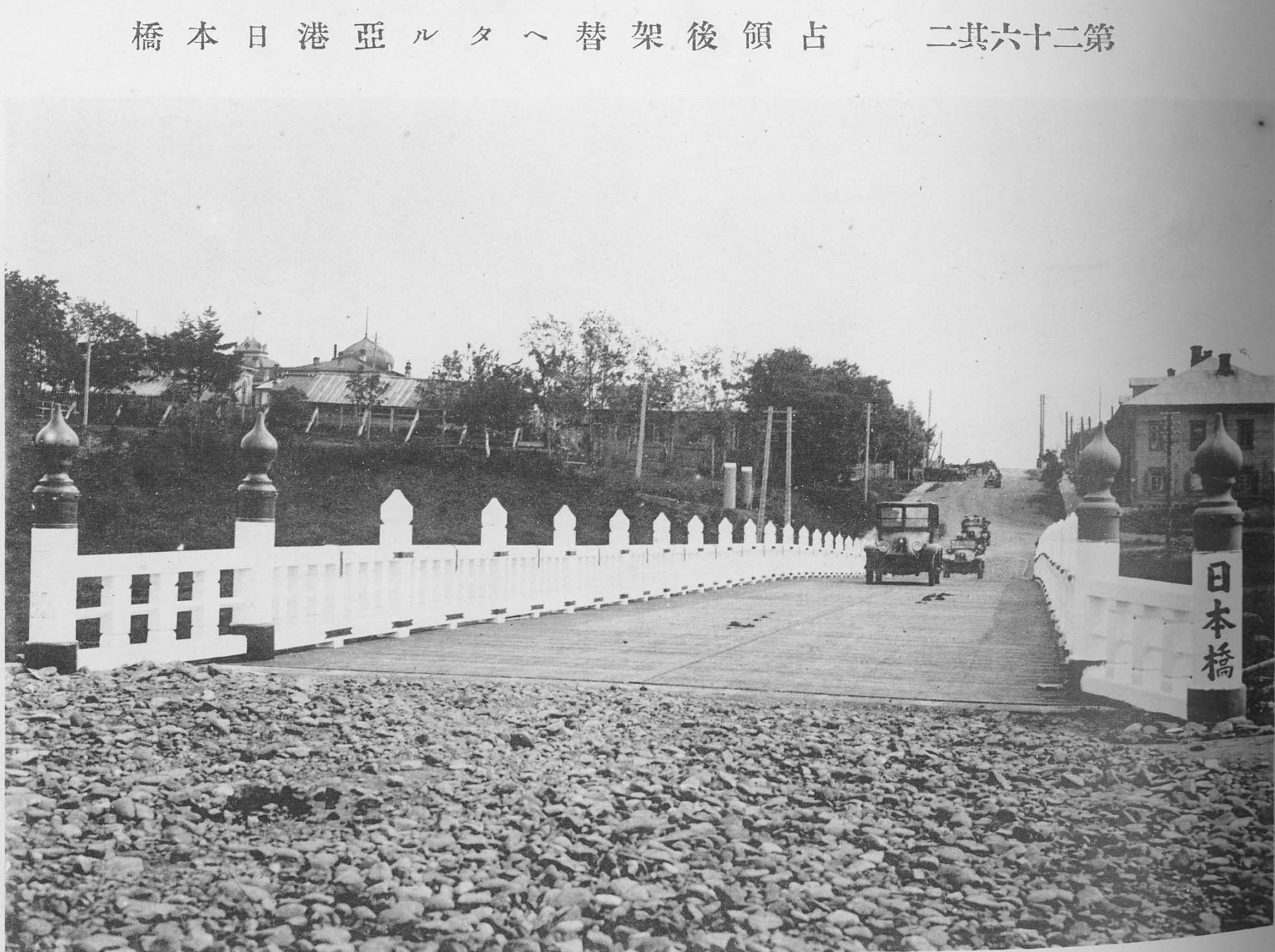 Новый мост Nihonbashi