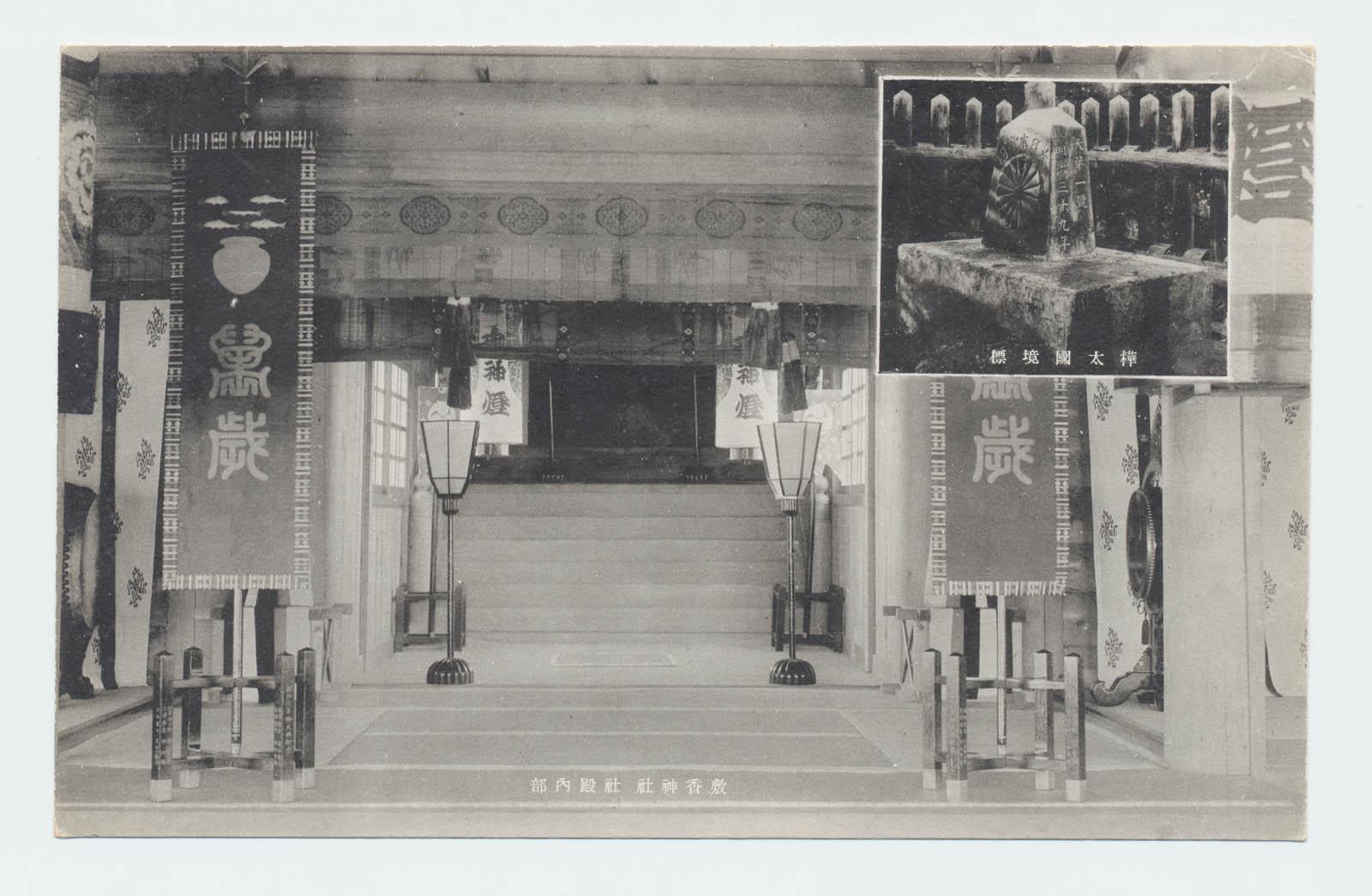 Интерьер храма Сикука дзинзя
