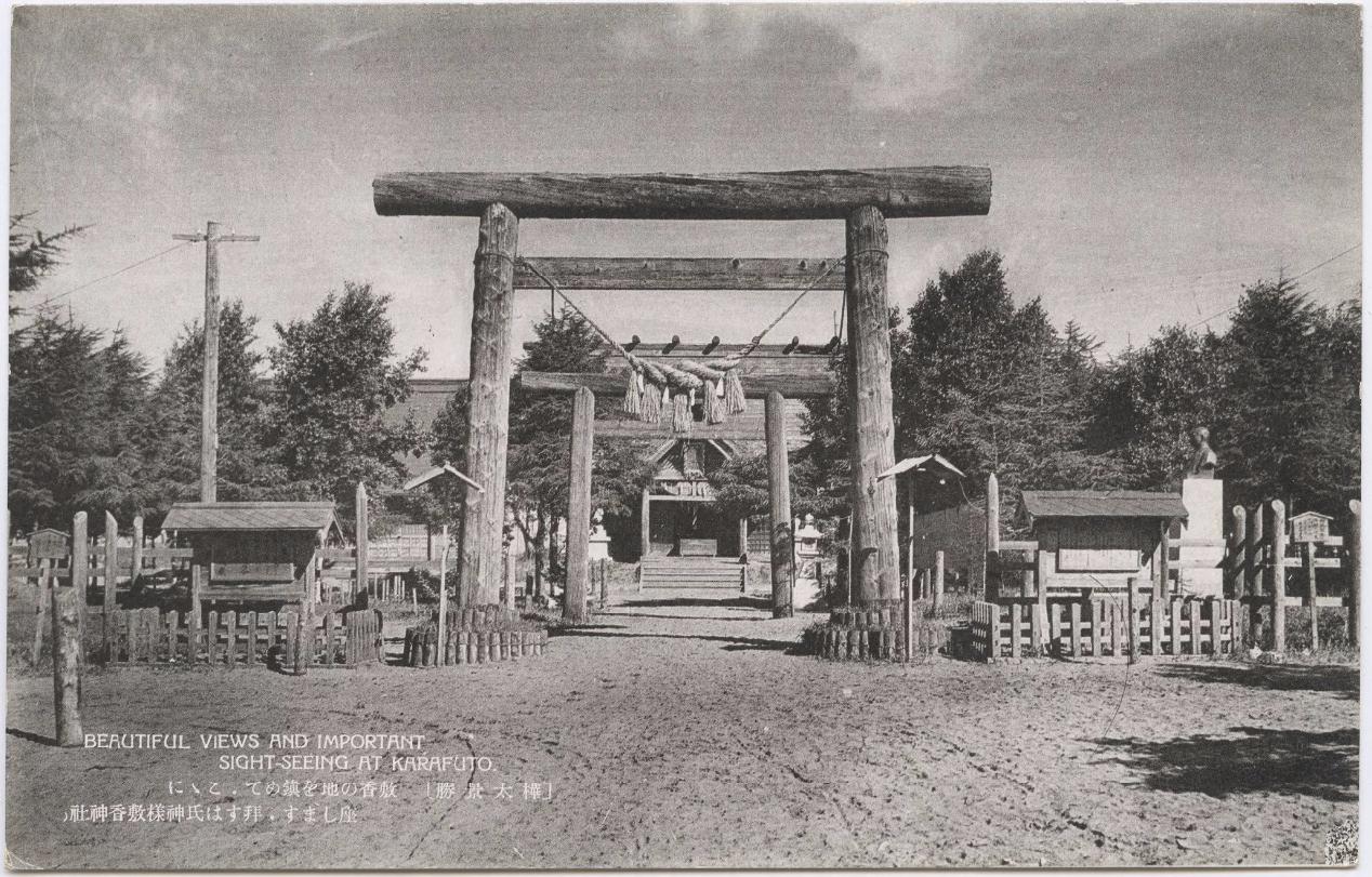 Храм Сикука дзинзя